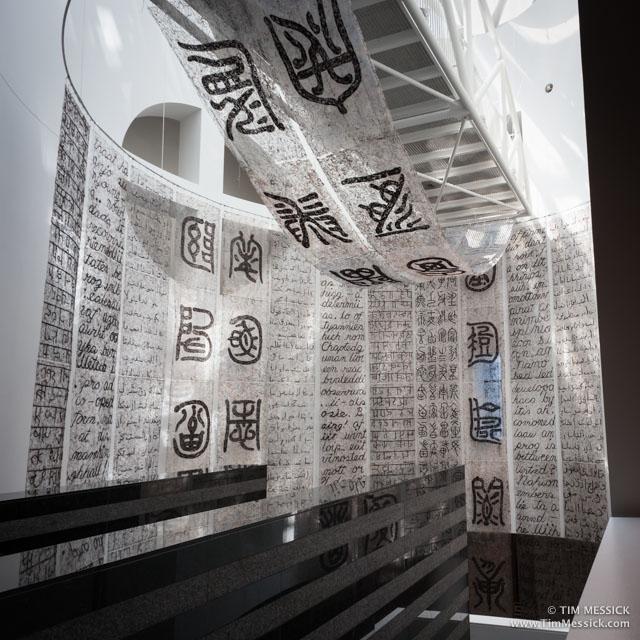 Gu Wenda: Babble of the Millennium