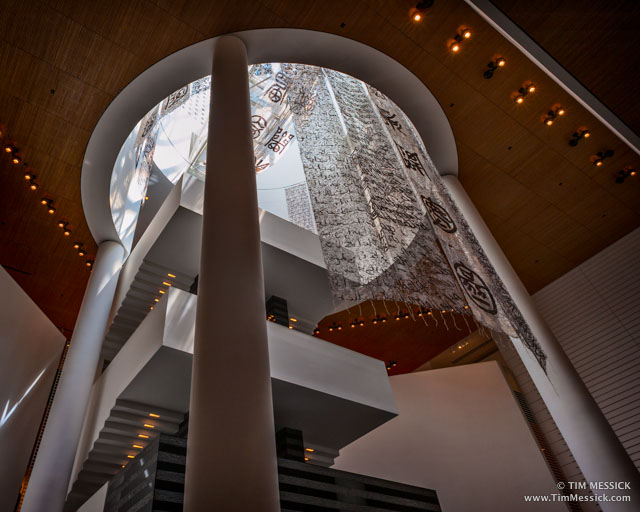 SFMOMA: The Atrium